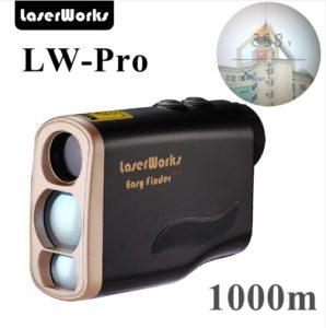 laserworks LW1000PRO